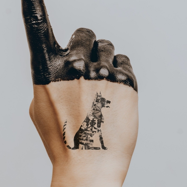 Chinese Year of the Dog Tattoo